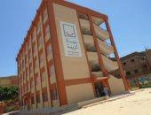 """تطوير مدرسة الحراجية بـ3.5 مليون جنيه ضمن مبادرة """"حياة كريمة"""" بقنا"""
