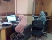 كيف تحصل على رخصة بناء من المركز التكنولوجى بمدينة ناصر ببنى سويف.. لايف وصور