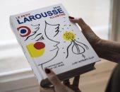 إدراج كلمات العزل وكوفيد 19 لقاموس فرنسى.. اعرف التفاصيل