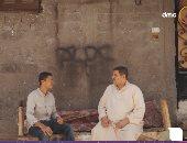 """جيران أحمد الحسينى لـ""""حياة كريمة"""": شخصية محترمة وظروفه صعبة ويعمل عدة مهن"""