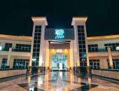 """لغرفة التجارية ببورسعيد تعلن فتح باب التقدم لشغل محلات """"بازار بورسعيد"""" الجديد"""