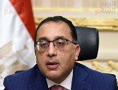"""رئيس الوزراء للمصريين: """"كل واحد فيكم مسئول عن أسرته بالكامل"""".. صور"""