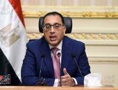رئيس الوزراء: إجازة عيد الفطر من الأربعاء وحتى الأحد 16 مايو.. صور
