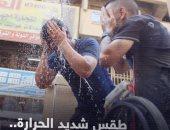 أجواء شديدة الحرارة اليوم.. وفرص أمطار رعدية بالصعيد والعظمى بالقاهرة 39