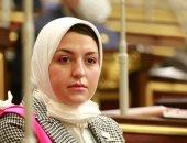 """النائبة هدى عمار: إعلان """"الوطنية لحقوق الإنسان"""" يحملنا مسؤولية كبيرة"""