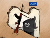 لا وقت أمام المرتزقة فى ليبيا.. باب الخروج الوحيد المفتوح أمامهم فى كاريكاتير إماراتي