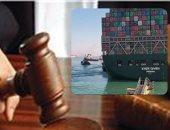 حيثيات الحجز التحفظى السفينة البنمية EVER GIVEN.. إجمالى تكاليف التكريك والتعويم 272 مليون دولار.. و344 مليون دولار إجمالى خسائر المجرى الملاحى لقناة السويس.. والمحكمة توضح لماذا وصل التعويض لـ916 مليون دولار