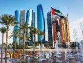 الإمارات تعلن 10 أنواع لتصاريح العمل للتوظيف بالمنشآت وفق حجم الأنشطة
