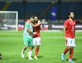 شوط أول سلبي بين الأهلي والاتحاد السكندري فى الدوري المصري