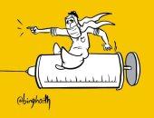 لقاح كورونا قاهر الفيروس فى كاريكاتير كويتى