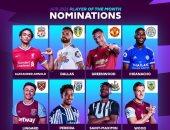 8 مرشحين لجائزة أفضل لاعب فى البريميرليج خلال شهر إبريل