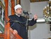 وزير الأوقاف يؤيد بيان شيخ الأزهر حول حرمة الاستبداد بالتصرف بالموارد المشتركة