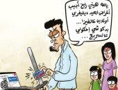 """كاريكاتير أردنى يسلط الضوء على عمليات شراء طلبات العيد """"أون لاين"""""""