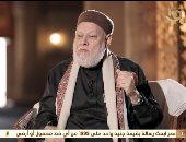 على جمعة يكشف تفاصيل دخول أبو الحجاج الأقصرى إلى مصر.. وأين بنى مسجده؟