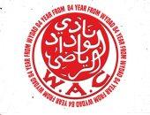 الأهلى يهنئ الوداد المغربي بذكري تأسيسه: نتمنى لكم دوام التقدم والازدهار