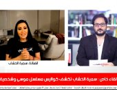 """سمية الخشاب ترد على كوميكس أحمد سعد.. شوف قالت إيه؟ """"فيديو"""""""