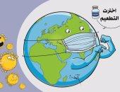 """""""اللقاح هو الحل"""" كاريكاتير إماراتى يسلط الضوء على أهمية تلقى التطعيم ضد كورونا"""