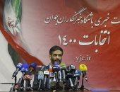 مسئول سابق بالحرس الثورى ومرشح لرئاسة إيران: احترم الاتفاق النووى وأرحب بإحياءه