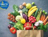 كيف تدرج الخضراوات والفاكهة فى نظامك الغذائى يوميًا؟
