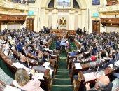 تعرف على موارد إنشاء هيئة للأبنية الرياضية بمشروع قانون أمام مجلس النواب