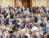 نواب بالبرلمان: تجريم تصوير المحاكمات يتفق مع الدستور