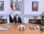 الرئيس السيسي يوجه بتعزيز الاستثمار الصناعى بالاشتراك مع خبرات القطاع الخاص