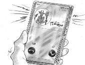 الشياطين تعود من جديد بعد إنتهاء شهر رمضان فى كاريكاتير إماراتى