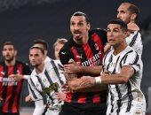 ميلان يصعق يوفنتوس بثلاثية في الدوري الإيطالي