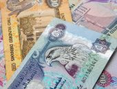 سعر الدرهم الإماراتى اليوم الثلاثاء فى البنوك المصرية