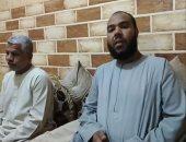 وفاة شاب كفيف حافظ للقرآن الكريم أثناء صلاة العصر بالمسجد في قنا.. فيديو