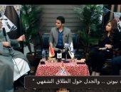 """دينا المقدم عضو التنسيقية: الطلاق الشفهى """"آفة"""" ولابد أن يكون الطلاق موثقا"""