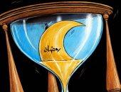 العالم الإسلامي يودع شهر رمضان في كاريكاتير صحيفة إماراتية
