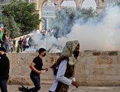 برلمان البحر المتوسط: يجب احترام حقوق الفلسطينيين فى دخول الأماكن المقدسة