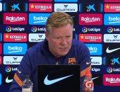 برشلونة ضد سيلتا فيجو.. كومان: لا نستحق أن نكون أبطالا وأتمنى عدم رحيل ميسي
