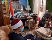وكيل أوقاف الإسكندرية يجتمع مع مديرى الإدارات لضبط إجراءات صلاة العيد