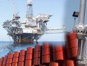 هل تساعد أزمة الطاقة العالمية فى تخطى أسعار النفط 100 دولار للبرميل؟.. ارتفاع أسعار الغاز والتحول للنفط.. زيادة الاستهلاك خلال الشتاء.. توقعات نقص المخزونات.. وحفاظ أوبك + على آليـة الزيـادة الشهرية للإنتاج