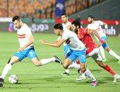 الزمالك يعلن رسميًا عدم خوض مباريات الدورى قبل انتهاء الأهلى من مؤجلاته