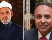 حزب إرادة جيل يرحب بتصريحات شيخ الأزهر بشان قضايا المرأة