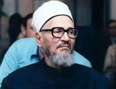 ذكرى ميلاد شيخ الأزهر الأسبق العارف بالله الشيخ عبد الحليم محمود