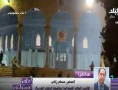 الجامعة العربية: نتعاون مع منظمة التعاون الإسلامى لوقف الهجمة الاستيطانية