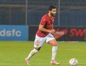 المدير الرياضي لسيراميكا: عودة صالح جمعة لمستواه مكسب لمصر
