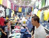 محافظ الوادي الجديد: عودة مواعيد غلق المحلات في التاسعة مساءً بسبب التكدس
