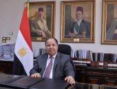 """""""النقد الدولى"""" ينتهى من مراجعة البرنامج الاقتصادى لمصر ويتيح صرف 1.7 مليار دولار.. الصندوق يشيد بإجراءات الشفافية.. وزير المالية لـ""""اليوم السابع"""": نتلقى الأموال خلال أسبوع ونمضى بقوة فى مسيرة الإصلاح والتنمية"""
