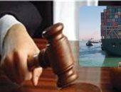 """الأساس القانوني لقرار التحفظ على السفينة البنمية """"EVER GIVEN"""".. معاهدة بروكسل أنصفت الموقف المصرى بحجز السفينة لحين سداد تعويض قدره 916 مليون دولار.. و10 مواد بقانون التجارة البحرية استندت عليها المحكمة"""