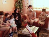 القوات المسلحة تحتفى بأسر الشهداء بمناسبة عيد الفطر