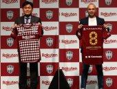 إنييستا يجدد عقده مع فيسيل كوبى اليابانى حتى يونيو 2023