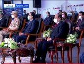 وصول الرئيس السيسى لمنصة الاحتفال بافتتاح مشروعات التنمية بمسشتفى قناة السويس