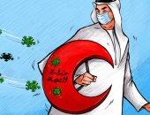 فيروس كورونا يلاحق المواطنين فى كل بقاع العالم بكاريكاتير إماراتى