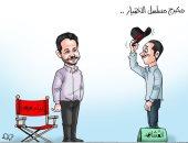 المُشاهد يرفع القبعة لبيتر ميمى مخرج مسلسل الاختيار 2 فى كاريكاتير اليوم السابع