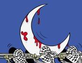 شهر رمضان شهر الشهداء في فلسطين بكاريكاتير صحيفة كويتية